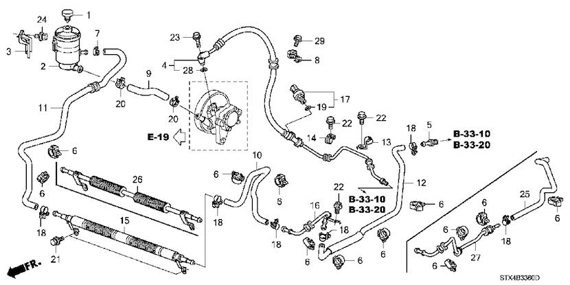 power steering fluid filter